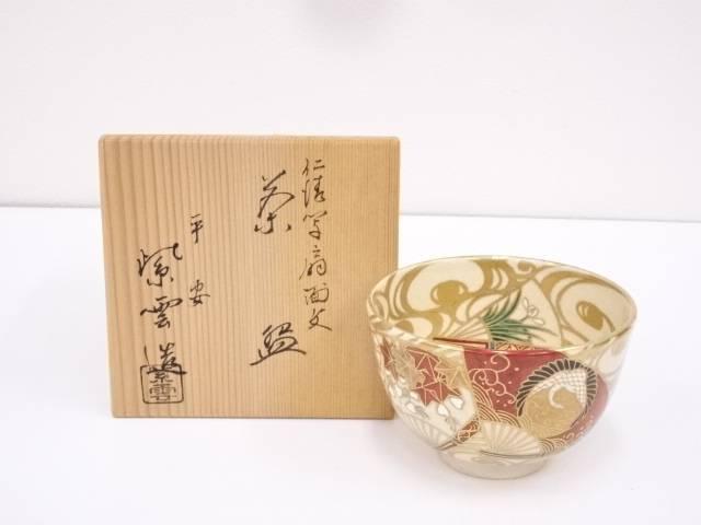 【茶道具】京焼 橋本紫雲造 仁清写扇面文茶碗【送料無料】