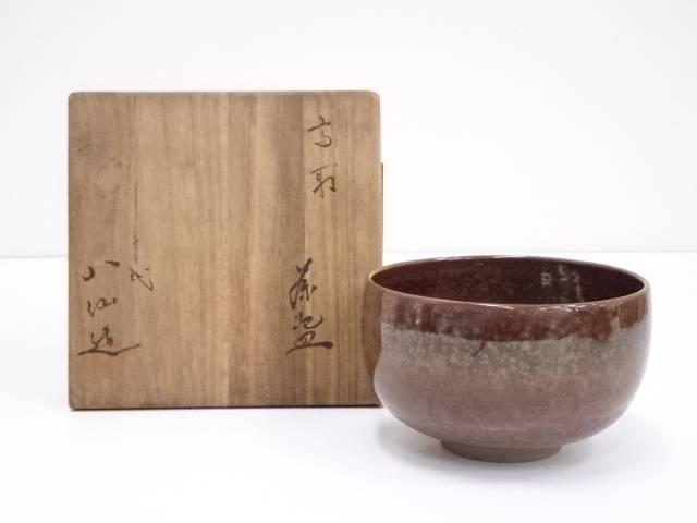 【茶道具】高取焼 高取八仙造 茶碗【送料無料】