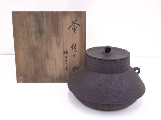 【茶道具】古物 十六菊摘曽瓦口釜【送料無料】