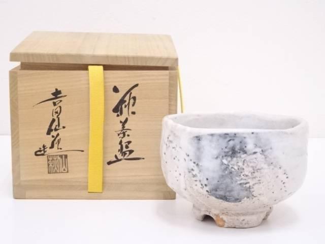 【茶道具】萩焼 吉田仙萩造 茶碗【送料無料】
