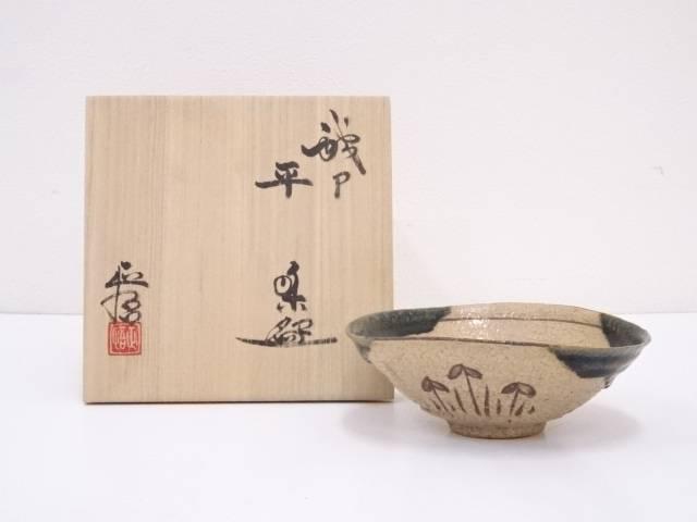 【茶道具】山口正悟造 織部平茶碗【送料無料】