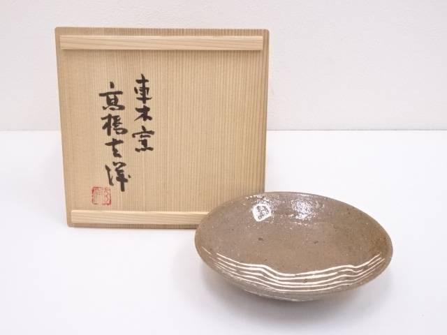 【茶道具】高橋玄洋造 象嵌平茶碗【送料無料】