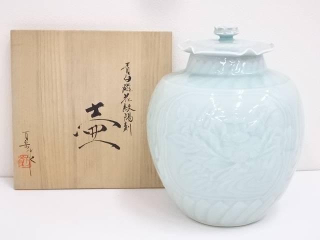 【陶芸・陶器】木村万岳造 青白磁花紋陽刻壷【送料無料】