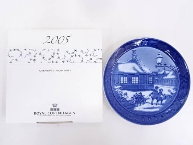 【陶芸・陶器】Royal Copenhagen ロイヤルコペンハーゲン イヤープレート(2005年)【送料無料】