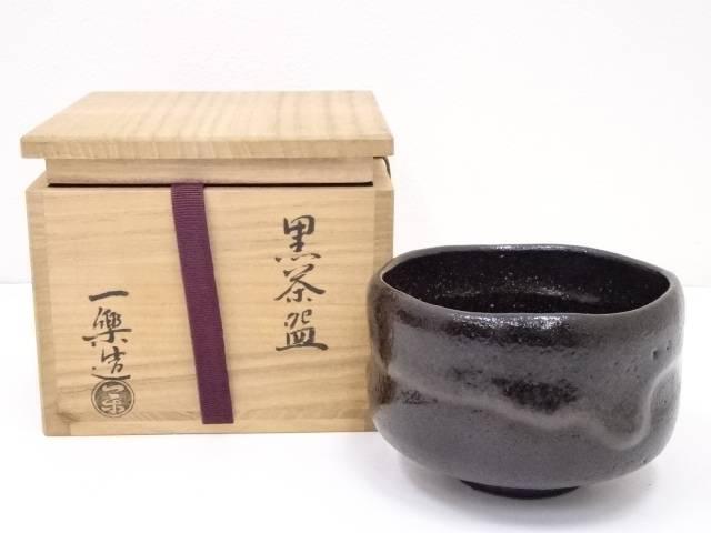 【茶道具】一楽造 黒楽茶碗(銘:蓬莱)(前大徳寺長谷川寛州書付)【送料無料】