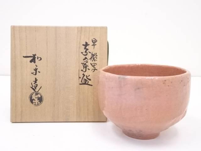 【茶道具】川崎和楽造 早船写赤楽茶碗【送料無料】[和食器/抹茶碗/抹茶茶碗/茶道/茶器/茶道具/骨董/御茶]