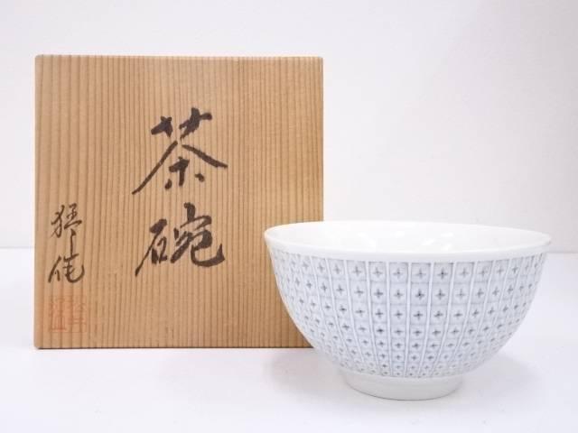 【茶道具】松井猛造 染付小紋茶碗【送料無料】[和服/和装/着物]