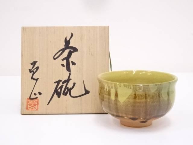 【茶道具】克山造 茶碗【送料無料】[和食器/抹茶碗/抹茶茶碗/茶道/茶器/茶道具/骨董/御茶]