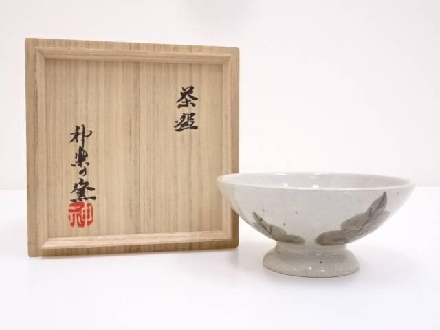 【茶道具】神楽の窯造 茶碗【送料無料】[和食器/抹茶碗/抹茶茶碗/茶道/茶器/茶道具/骨董/御茶]