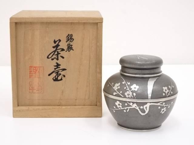 【スーパーSALE50%オフ!】【煎茶道具】錫半造 錫製茶壷(251g)【送料無料】