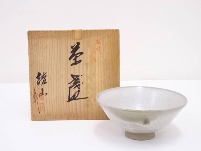 【茶道具】山造 茶碗【送料無料】[和食器/抹茶碗/抹茶茶碗/茶道/茶器/茶道具/骨董/御茶]