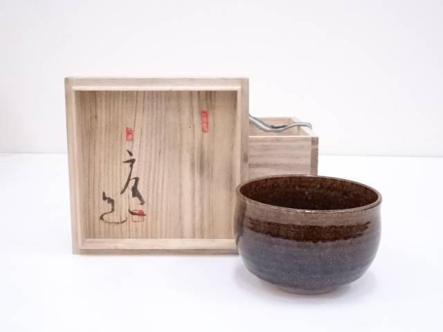 【茶道具】宗像亮一造 茶碗【送料無料】[和食器/抹茶碗/抹茶茶碗/茶道/茶器/茶道具/骨董/御茶]