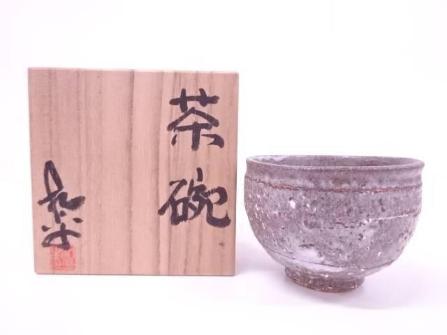 【茶道具】和平造 鼠釉茶碗【送料無料】[和食器/抹茶碗/抹茶茶碗/茶道/茶器/茶道具/骨董/御茶]