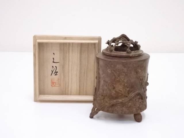 【香道】三好三治造 蝋型鋳銅梅図香炉【送料無料】[香道具/茶道具/茶道/お香]