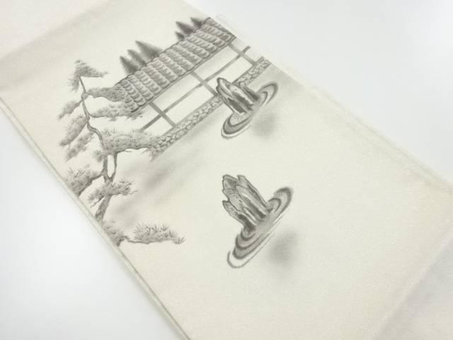 リサイクル 作家物 銀通し手描き枯山水模様袋帯【送料無料】[和服/和装/着物/きもの/帯]