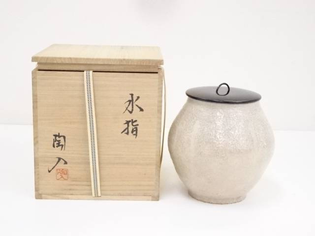 【茶道具】一禅陶入造 水指【送料無料】[茶道/茶器/茶道具/骨董/御茶]