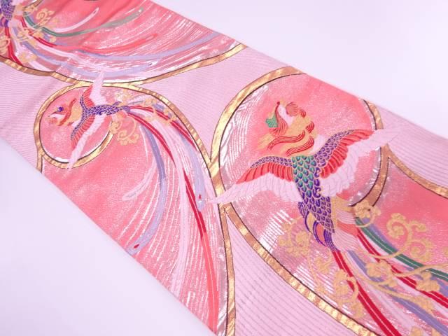 リサイクル 鳳凰模様織出し袋帯【送料無料】[和服/和装/着物/きもの/帯]