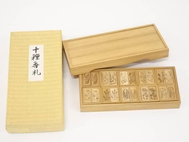 【歳末セール!40%オフ!】【香道】竹製十種香札【送料無料】