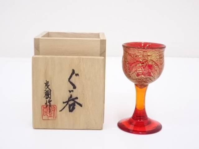 【ガラス】良樹造 ガラスぐい呑【送料無料】[酒器/和食器/ぐい呑み/酒呑]