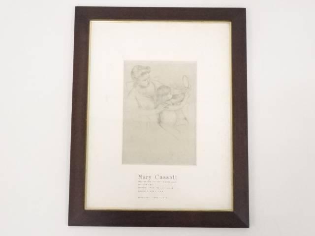 【72時間限定タイムセール40%オフ!】【アンティーク】絵画 メアリー・カサット Mary Cassatt 母子 銅版画【送料無料】