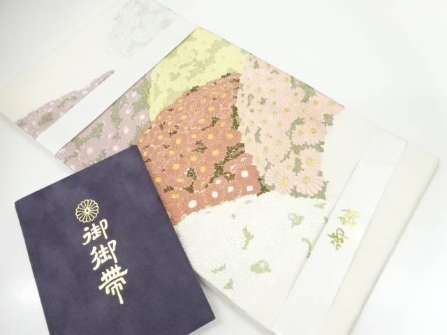 リサイクル 山口美術織物製 唐織菊模様織り出し袋帯【送料無料】[和服/和装/着物/きもの/帯]