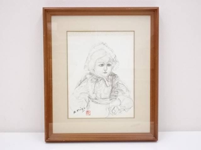 【アンティーク】絵画 小磯良平 「人形」 リトグラフ 額装【送料無料】
