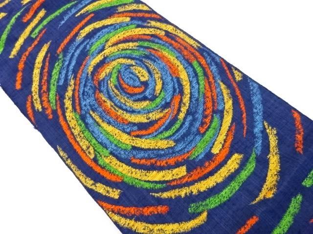【茶道具・着物】送料無料 リサイクル 手織り真綿紬水輪模様織り出し本袋帯【送料無料】