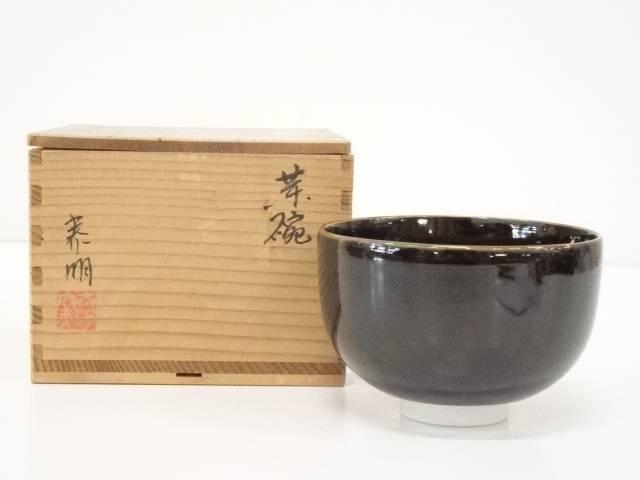 【茶道具】泰明窯造 茶碗【送料無料】[和食器/抹茶碗/抹茶茶碗/茶道/茶器/茶道具/骨董/御茶]