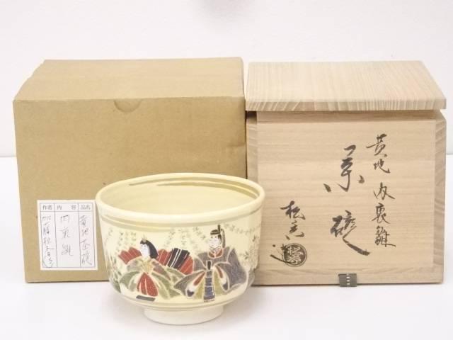 【茶道具】京焼 加藤松香造 黄地内裏雛茶碗【送料無料】