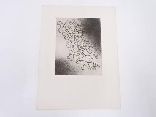 【アンティーク】絵画 パウル・クレー 「NOT ENDING」 リトグラフ【送料無料】