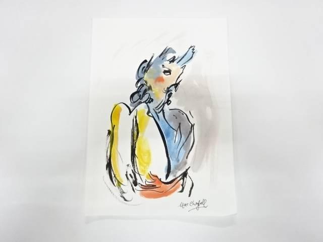 【スーパーSALE40%オフ!】【書画】マルク・シャガール(1887~1985) デッサン画【送料無料】