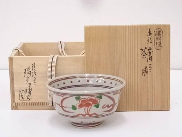 【バレンタインセール40%オフ!】【茶道具】膳所焼 赤絵安南写茶碗【送料無料】
