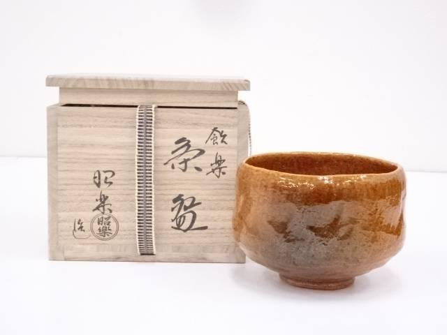 【歳末セール!40%オフ!】【茶道具】佐々木昭楽造 飴楽茶碗【送料無料】