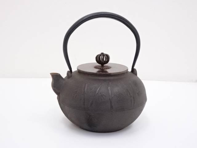 【バレンタインセール50%オフ!】【煎茶道具】作家物 竹林地紋鉄瓶 1528g【送料無料】