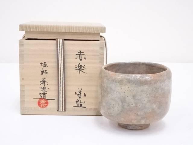 【茶道具】堀野兼世造 赤楽茶碗【送料無料】