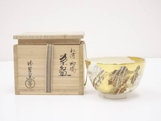 【バレンタインセール50%オフ!】【茶道具】京焼 御室窯造 仁清柳橋茶碗【送料無料】