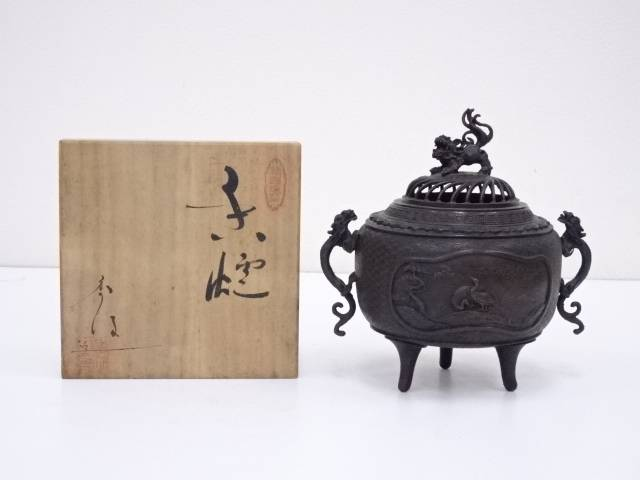 【バレンタインセール40%オフ!】【香道】秀保造 鋳銅香炉【送料無料】