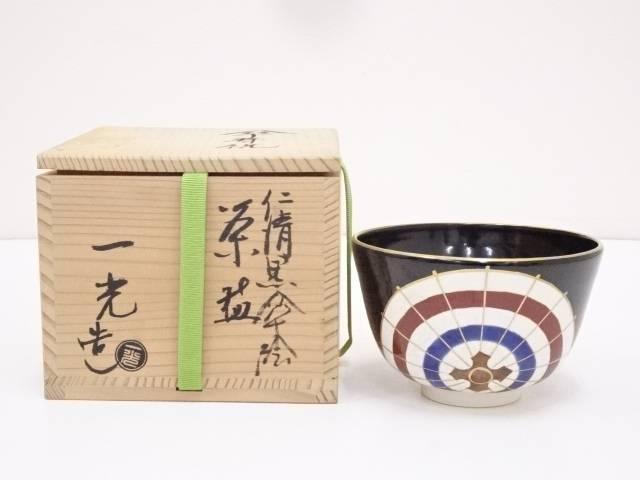 【茶道具】京焼 一光造 仁清黒傘絵茶碗【送料無料】