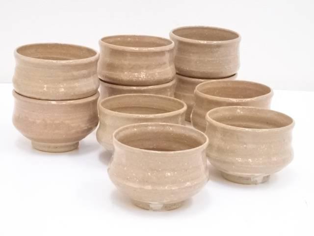 【茶道具】萩焼 泉龍造 数茶碗10客【送料無料】