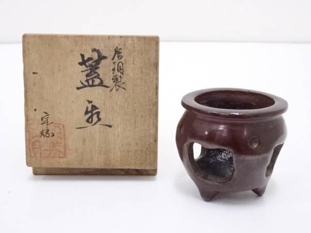 【茶道具】宗勝造 唐銅製夜学蓋置【送料無料】