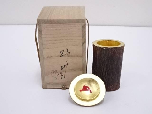 【バレンタインセール50%オフ!】【茶道具】野州造 ボダイ桜茶入(書付有)【送料無料】