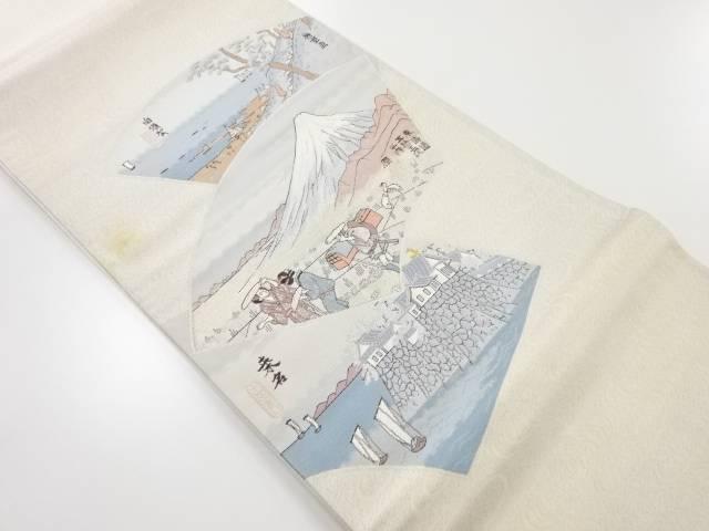 リサイクル 東海道五十三次模様織り出し袋帯【送料無料】