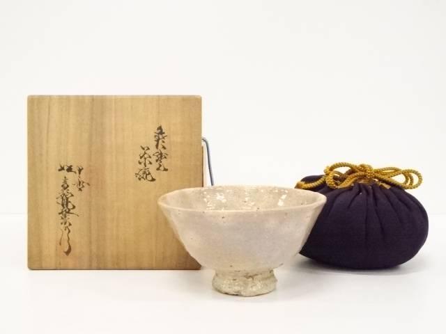 【バレンタインセール40%オフ!】【茶道具】萩焼 坂高麗左衛門造 茶碗(仕覆付)【送料無料】