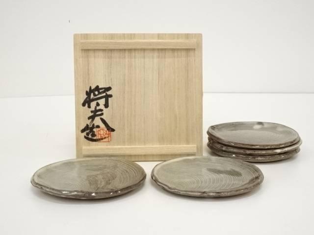 【茶道具】萩焼 吉賀将夫造 丸形小皿5客【送料無料】