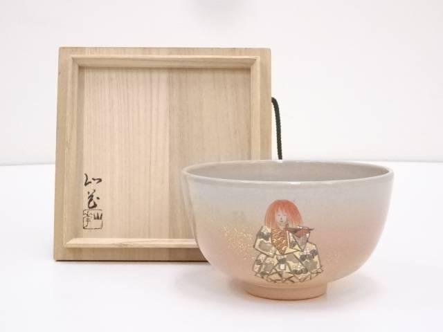 【茶道具】京焼 木村山花造 色絵猩々茶碗【送料無料】