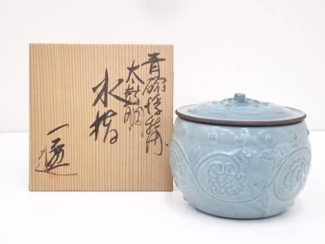 【茶道具】京焼 川尻一寛造 青磁浮牡丹太鼓胴水指【送料無料】
