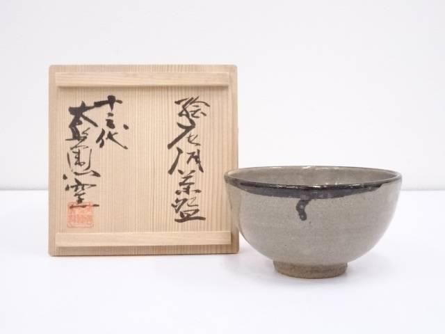 【茶道具】十三代太郎衛門窯造 絵唐津茶碗【送料無料】
