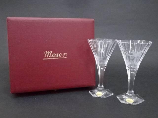 【バレンタインセール40%オフ!】【ガラス】Moser モーゼル シェリーグラスペア【送料無料】