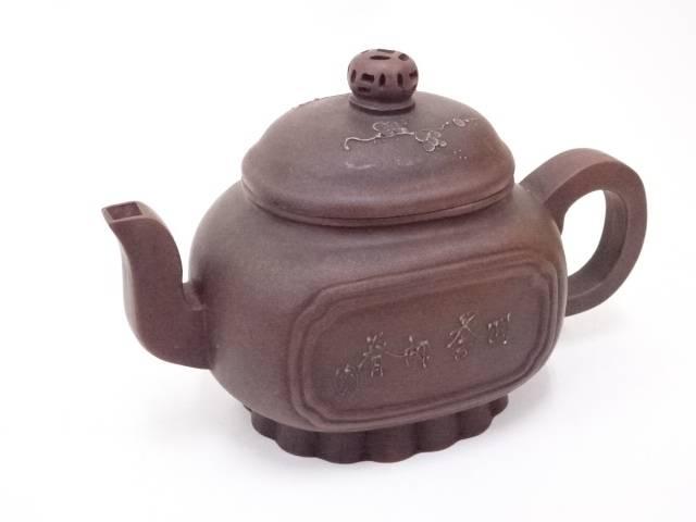【バレンタインセール40%オフ!】【煎茶道具】朱泥急須【送料無料】