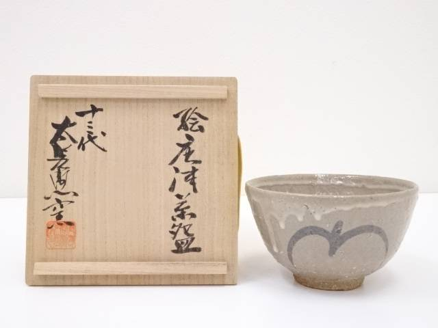 【茶道具】十三代中里太郎右衛門窯造 絵唐津茶碗【送料無料】